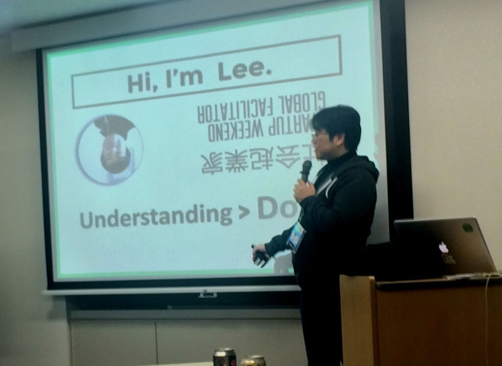 Startup Weekend Sapporoのオーガナイザーであり、日本NPO法人Startup Weekendの理事長、Leeさん自己紹介