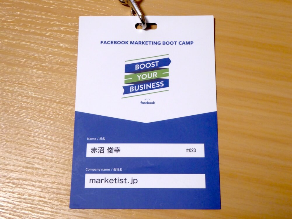 FACEBOOK MARKETING BOOT CAMPの名札デザイン