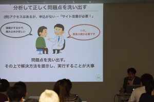 「SaCSS Special14 : SEO & MARKETING SPECIAL」の「札幌という地方都市で行う、中小零細・ベンチャー企業に提供するWebマーケティング仕事のリアル」5