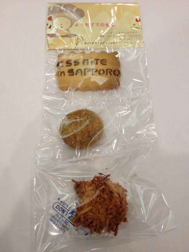 「地元・札幌から、よっちママさん手作りクッキー」